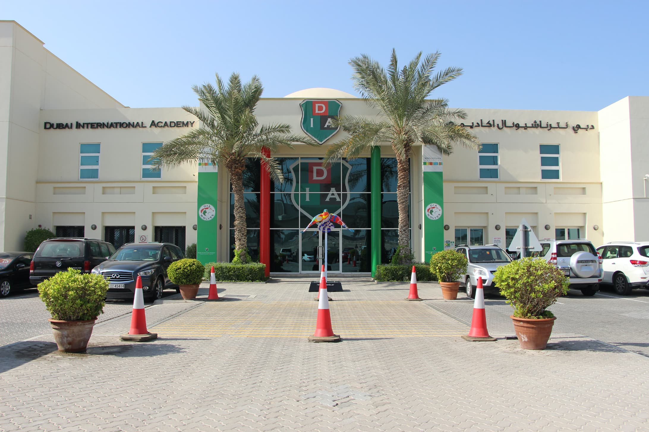 Dubai-International-Academy-Barsha 2
