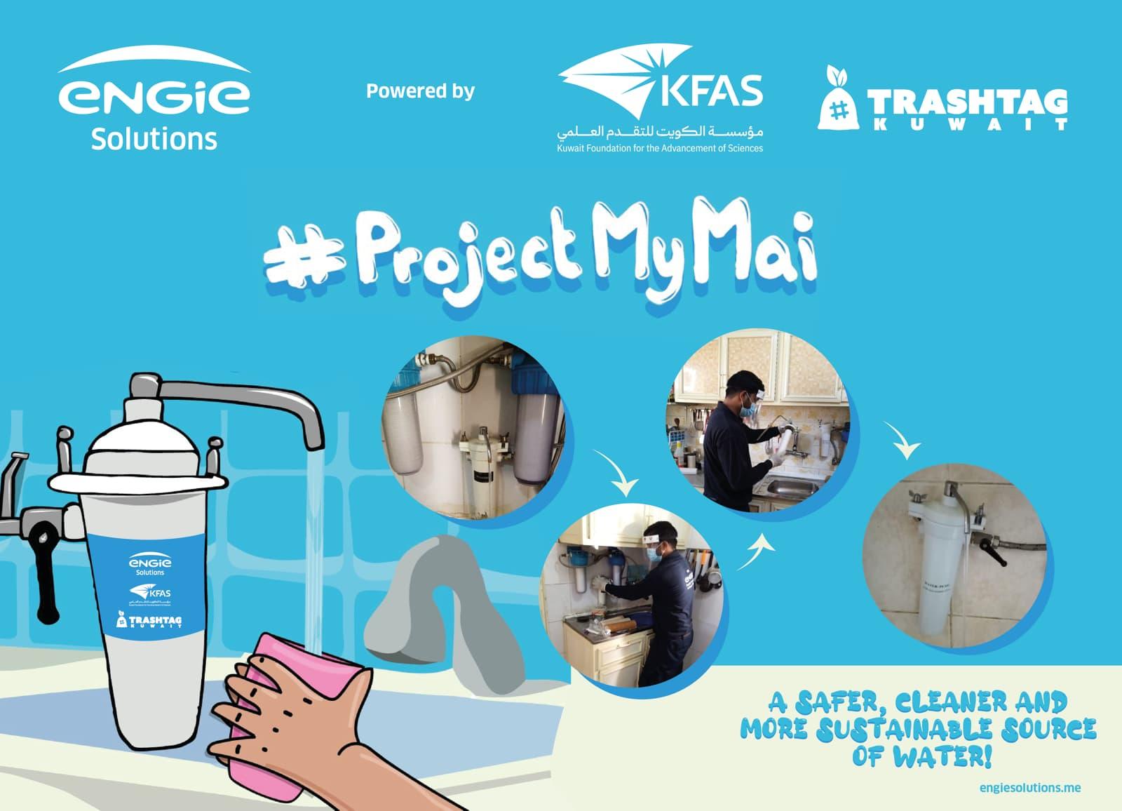 ES-Project-My-Mai-pichi