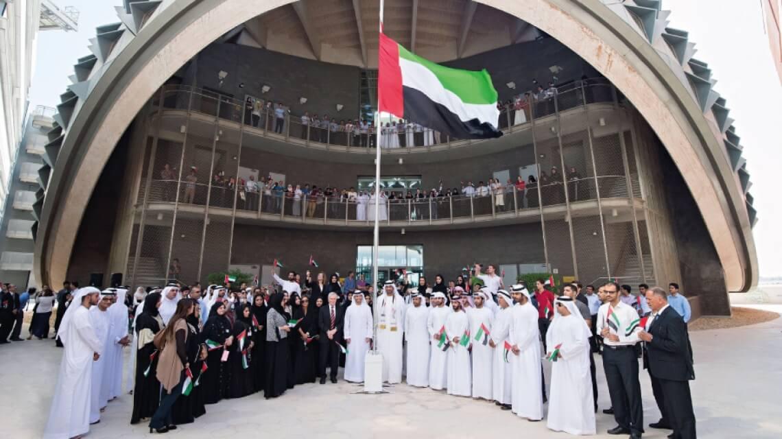 Zayed Uni 1