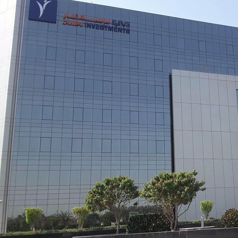 Dubai-Investment-Firm