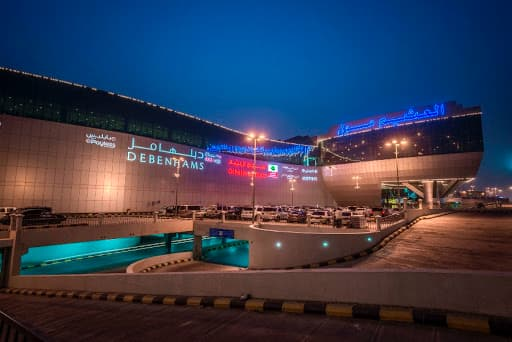 Othaim Mall Rabwa Riyadh 2
