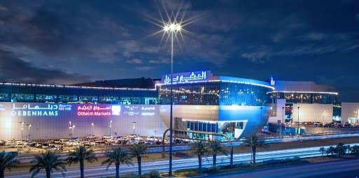 Othaim Mall Rabwa Riyadh 3