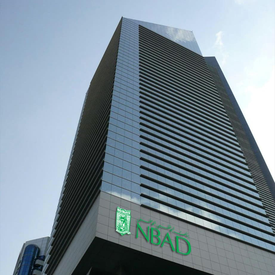 nbad-head-office-building