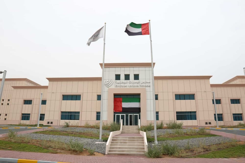 Emirates-National-School-Ras-Al-Khaimah